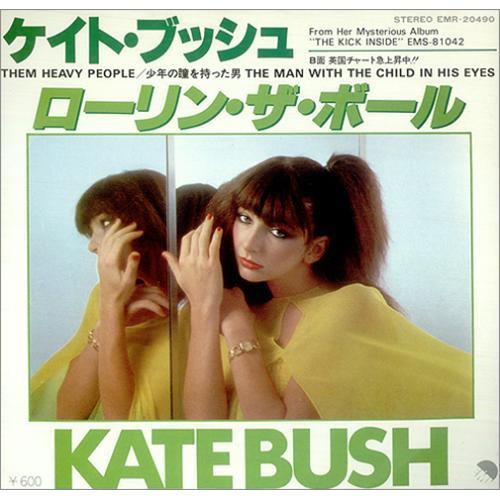 "Kate Bush Them Heavy People 7"" vinyl single (7 inch record) Japanese BUS07TH02702"