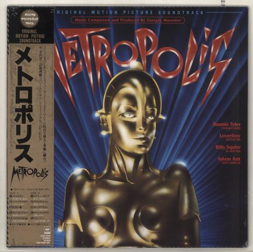 Original Soundtrack Metropolis - Sealed vinyl LP album (LP record) Japanese OSTLPME478690