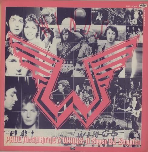 Paul McCartney and Wings A Super DJ Sampler vinyl LP album (LP record) Japanese MCCLPAS306640