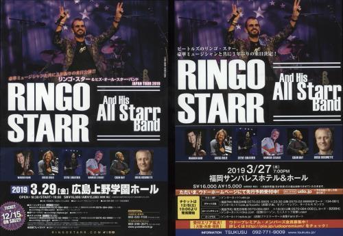 Ringo Starr Japan Tour 2019: Handbills handbill Japanese RINHBJA723558