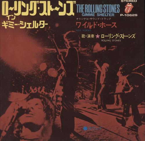 "Rolling Stones Wild Horses - 'Gimme Shelter Live Sleeve' 7"" vinyl single (7 inch record) Japanese ROL07WI749726"