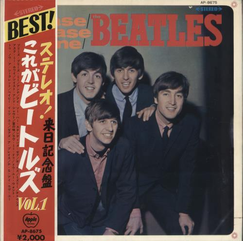 The Beatles Please Please Me - 1st - Red Vinyl + Red Obi vinyl LP album (LP record) Japanese BTLLPPL368365