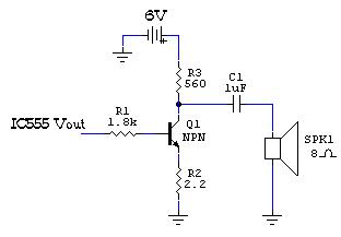Cooling Fan (12V/0.18A) with capacitor connection