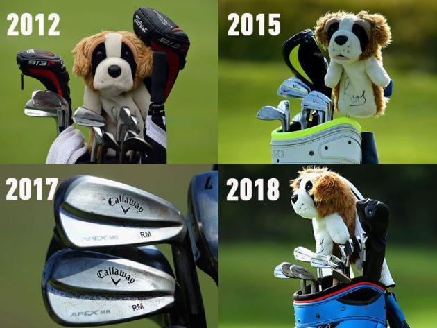 Rory's Gear History