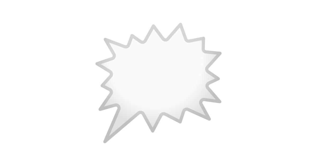 ️ Sprechblase für wütende Aussage rechts-Emoji