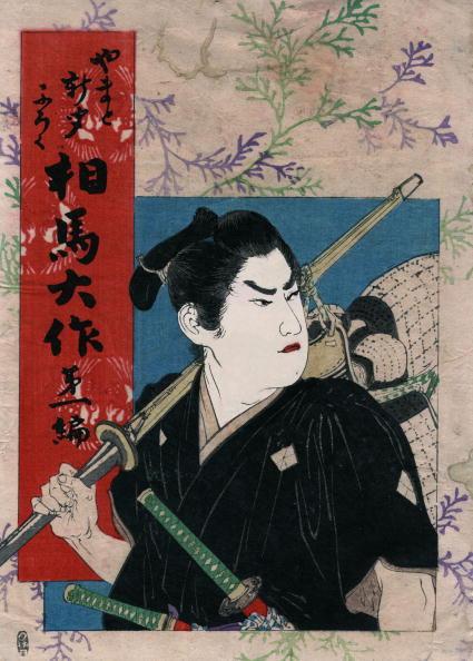 samurai jack update graphic