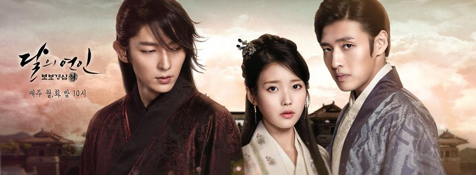 https://i0.wp.com/images.enstarz.com/data/images/full/153283/moon-lovers-scarlet-heart-ryeo.jpg