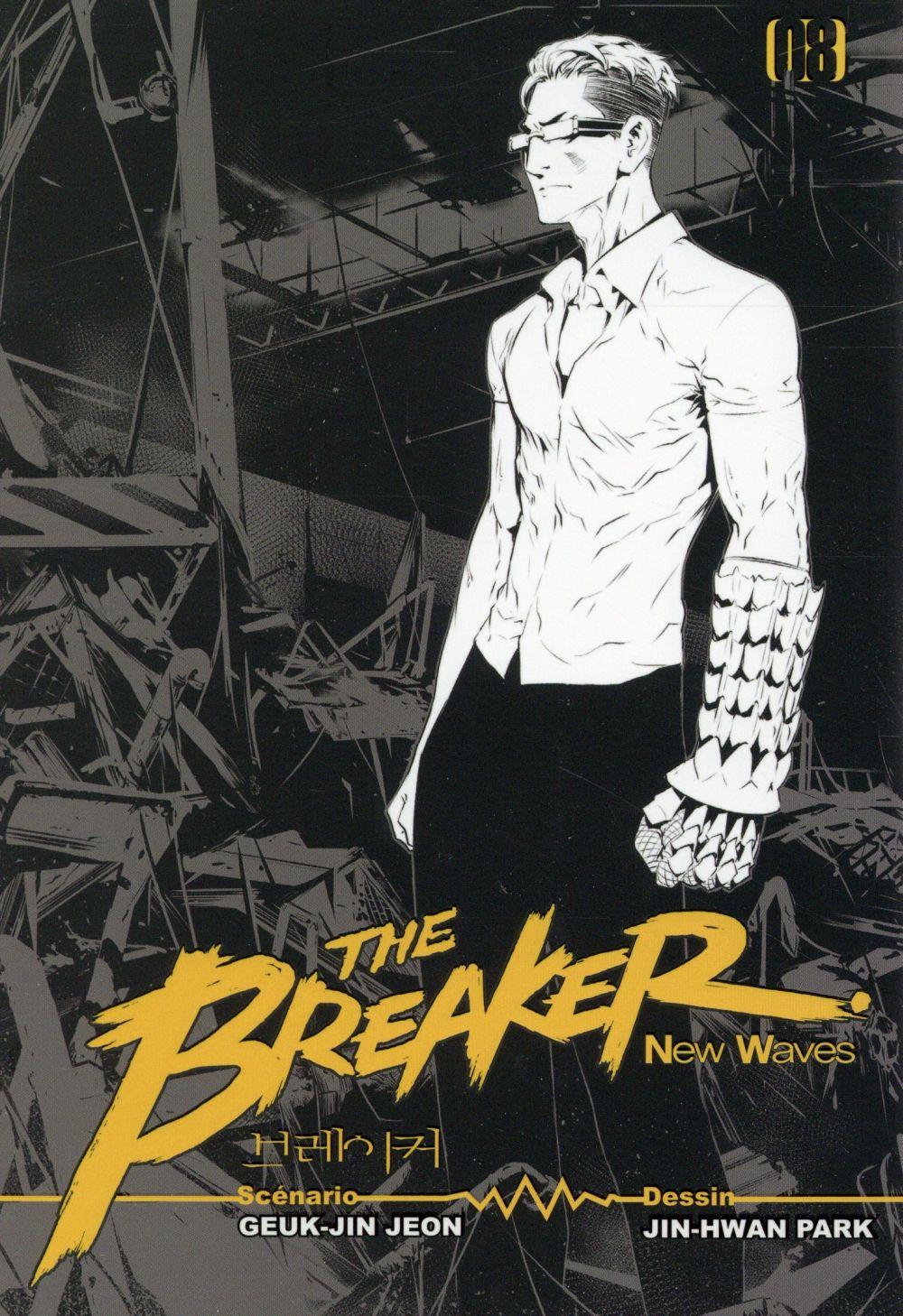 The Breaker New Waves Suite : breaker, waves, suite, Breaker, Waves, Jin-Hwan, Park,, Geuk-Jin, Booken, Manga, Poche, Livre, NANCY