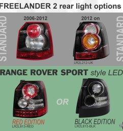 led sport style rear lights smoked land rover freelander 2  [ 1600 x 1531 Pixel ]