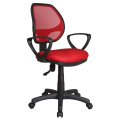 Red Swivel Desk Chair Occasional Chairs With Arms Adjustable Gas Lift Computer Office
