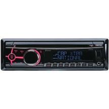Iphone Control Cz 5 Clarion Car Stereo Media Reciever