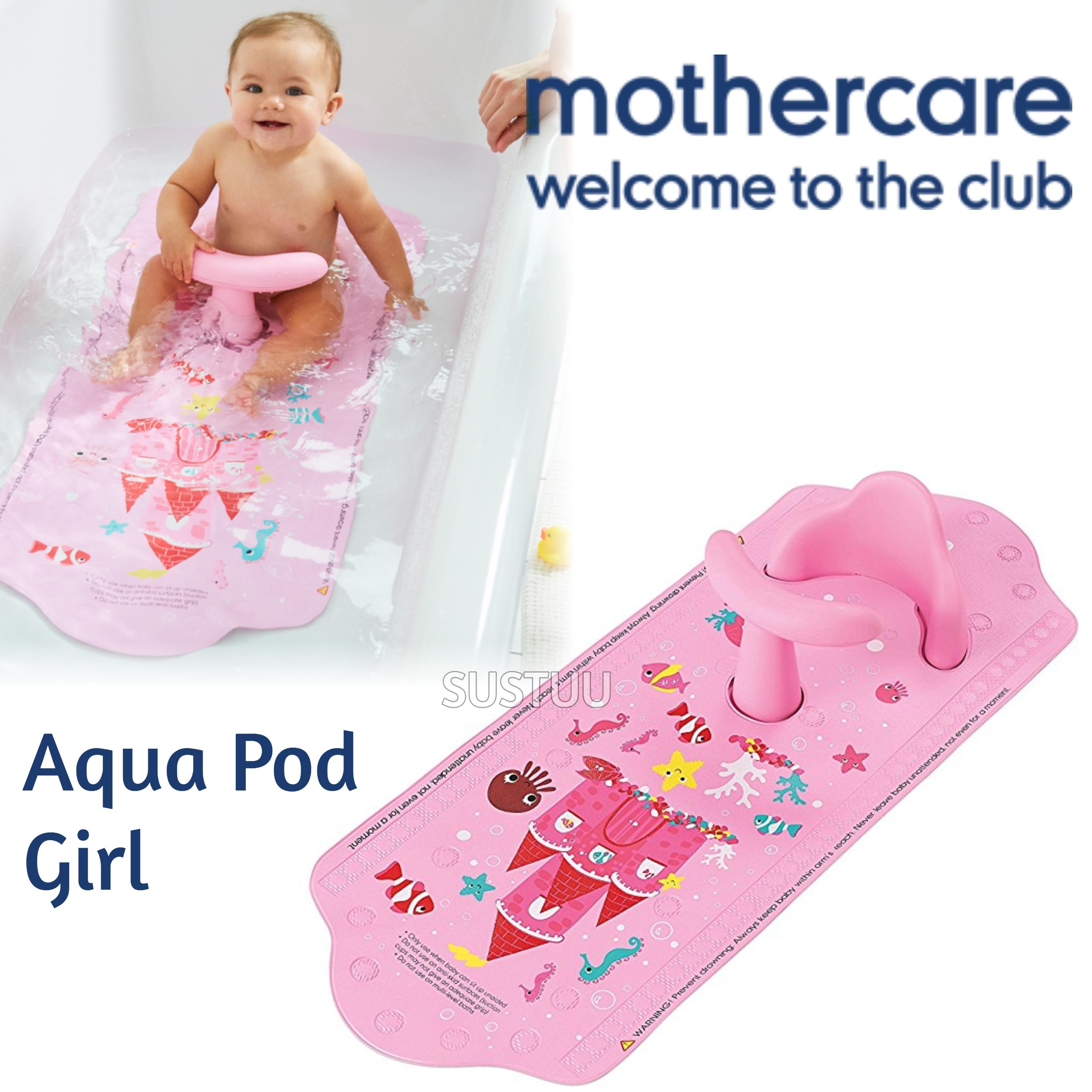 baby bath chair mothercare argos directors covers pod aqua seat safe spot support kid s hot uspqwf
