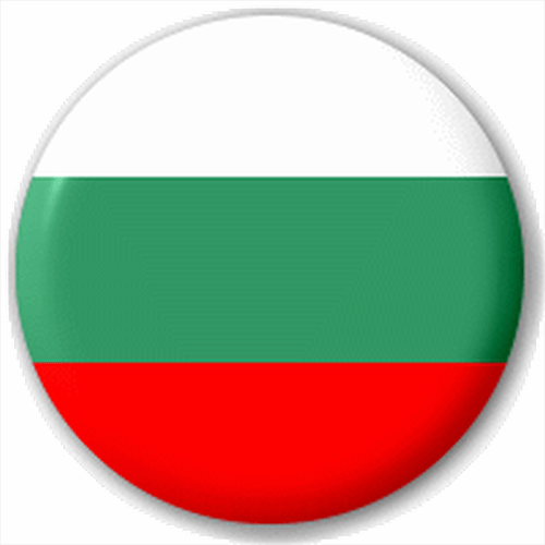 Small 25mm Lapel Pin Button Badge Novelty Bulgaria