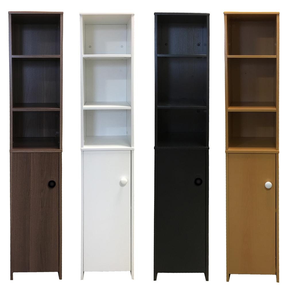 Black Bathroom Storage Cabinet