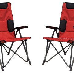 Giant Folding Chair Steel Without Handle 2 Quest Jupiter 6 Position Big Boy Camping