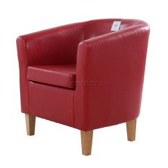 Tub Chair Covers Ebay Floor Gaming Rocking Opp 2 0 Wired Foxhunter Faux Leather Pu Armchair Dining Room