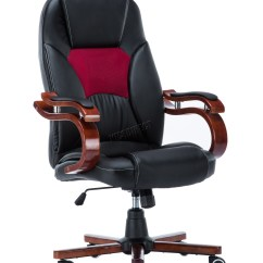 Home Office Chair No Wheels Uk Toddler Rocking Personalized Foxhunter Computer Executive Pu Leather