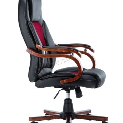 Office Chair Not On Wheels Dining Covers Brisbane Westwood Computer Executive Pu Leather Swivel