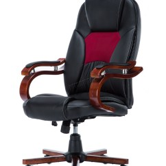 Office Chairs With Back Support Uk Club Westwood Computer Executive Chair Pu Leather Swivel