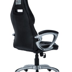 Desk Chair Ebay Uk Gym Total Body Foxhunter Computer Executive Office Pu Leather