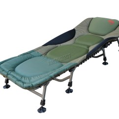 Fishing Chair Best Price Gloster Dansk Portable Carp Bed Bedchair Camping 8