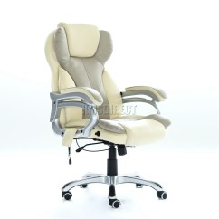 Best Office Massage Chair Leather Wing Foxhunter Luxury 6 Point Computer