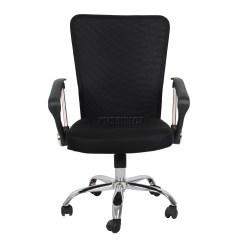 Fabric Office Chairs Uk Hanging Chair Wayfair Foxhunter Computer Executive Desk Mesh