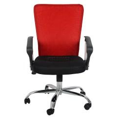 Desk Chair Fabric Cover Rentals Houston Tx Foxhunter Computer Executive Office Mesh
