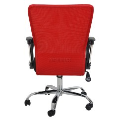 Fabric Desk Chair Baby Swinging Model No Ts Bs 16 Foxhunter Computer Executive Office Mesh