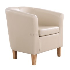 Ivory Leather Office Chair Pottery Barn Desk Chairs Foxhunter Faux Tub Armchair Dining