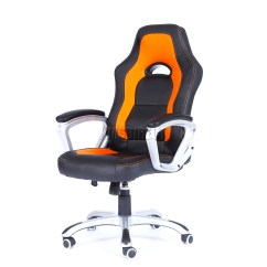Orange Office Chairs Uk White Upholstered Chair Foxhunter Computer Executive Pu Leather