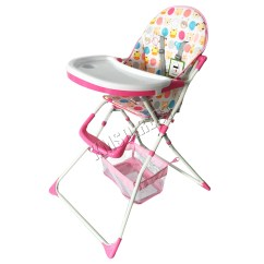Portable High Chair Baby Balance Ball Desk Benefits Foxhunter Infant Child Folding