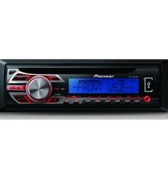 pioneer cd player deh x2700ui wiring diagram [ 1000 x 1000 Pixel ]