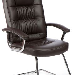 Leather And Chrome Chairs Folding Cane Chair Moore Deluxe Cantilever Framed Visitors