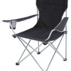Fold Up Camping Chairs Chair Covers Gorey Gelert Tourer Executive Directors