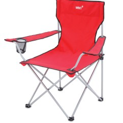 Fold Up Camping Chairs Stadium Arm Chair Gelert Tourer Executive Directors