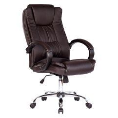Brown Leather Computer Chair Posture Helping Santana High Back Executive Office
