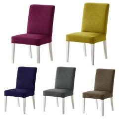 Ikea Chair Covers Henriksdal Ebay Cheap Banquet Chairs De Recambio Resbala Funda Para Comer Sillas En Lino Efecto Tela