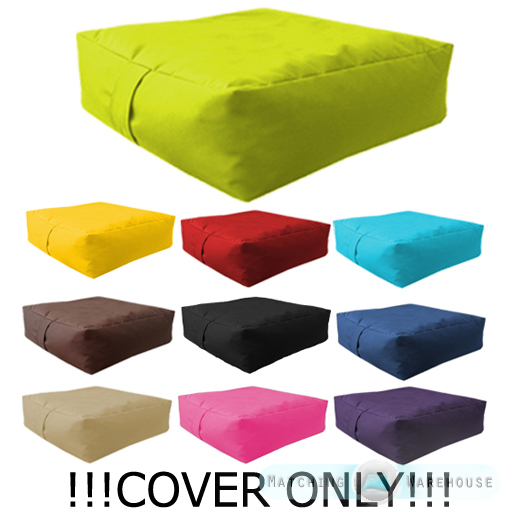 chair cushion cover pool lift waterproof bean bag only unfilled beanbag garden seat kids