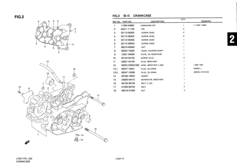 medium resolution of sentinel genuine suzuki lt50 mini atv quad crankcase crankcase set 11300 04884 000