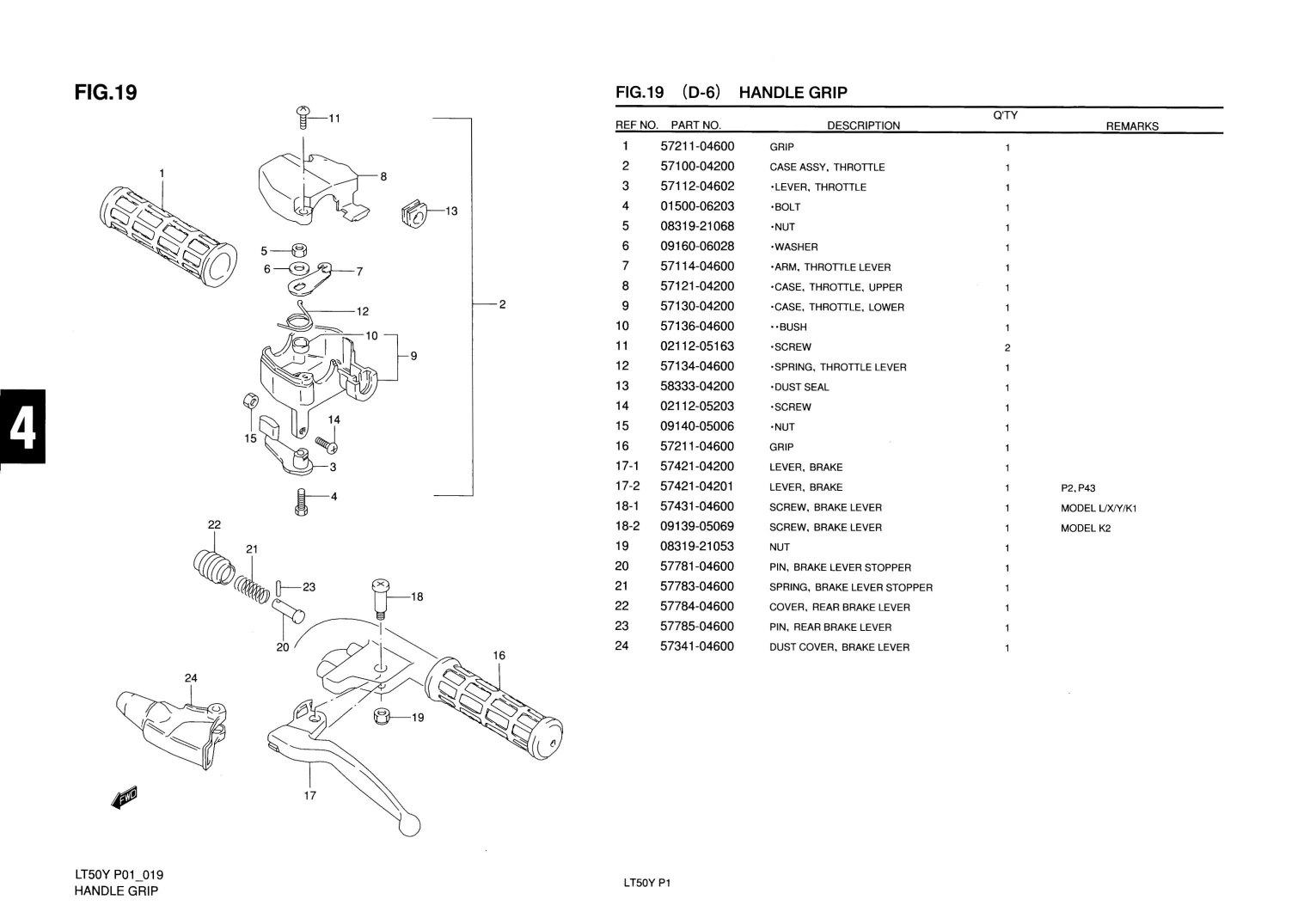 Genuine Suzuki LT50 Motorcycle ATV Parts Cover 57784-04600