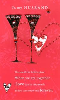 To My Husband Lovely Valentine's Day Card | Cards | Love Kates