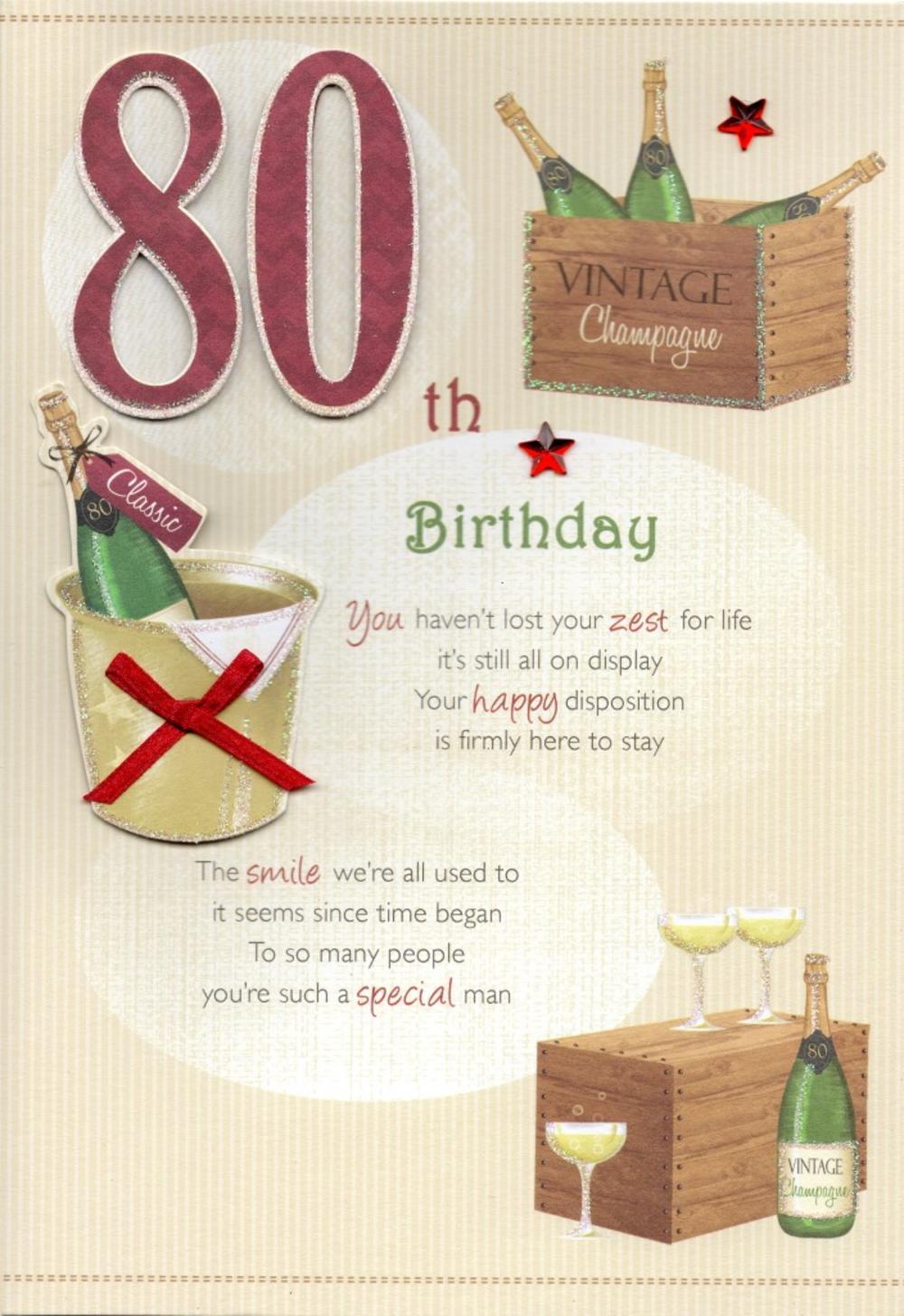 80th Happy Birthday Greeting Card Cards Love Kates