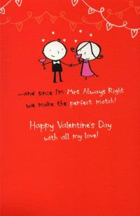 Valentine Day Cards For Husband | www.imgkid.com - The ...