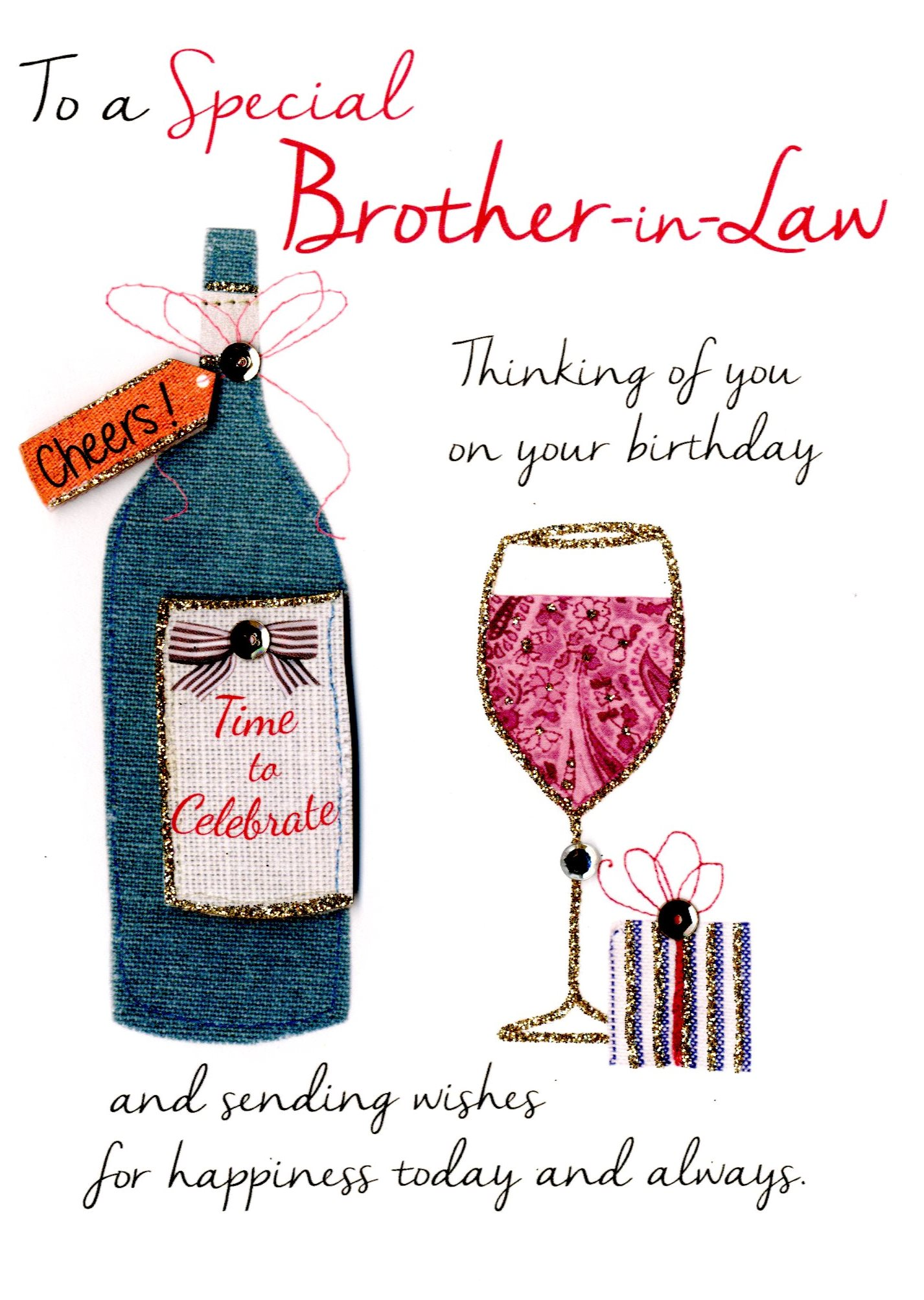 Special Brother In Law Birthday Greeting Card Cards