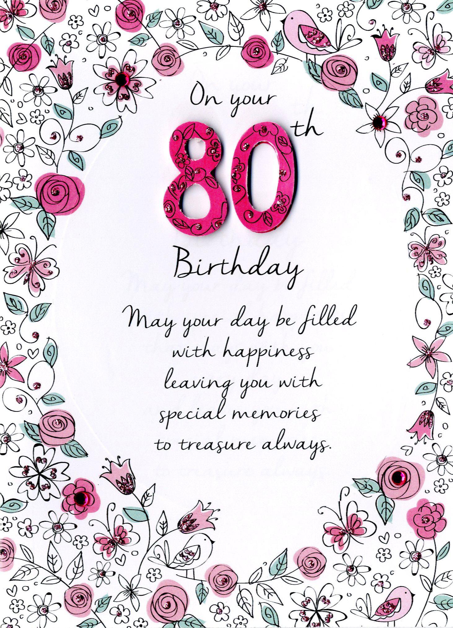 Female 80th Birthday Greeting Card Cards