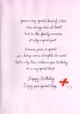 NIECE BIRTHDAY CARDS ' POETRY IN MOTION ' GLITTER GREETING