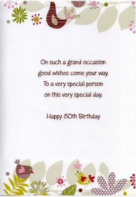 FEMALE 80TH 80 BIRTHDAY CARDS POETRY IN MOTION GLITTER