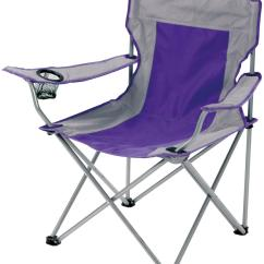 Fishing Chair With Arms Plastic Patio Table And Chairs Set Halfords Folding Foldable Seat Arm Camping