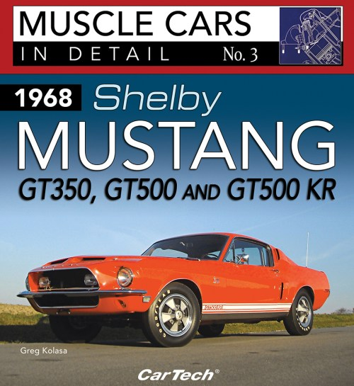 small resolution of sentinel shelby mustang 1968 gt350 gt500 gt500 kr codes vin build tag in detail book
